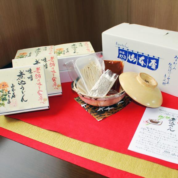 味噌煮込みうどん(6食セット)01