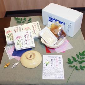 コーチン入り味噌煮込みうどん(3食セット)