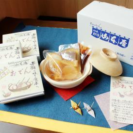 山本屋特製味噌おでん(3食セット)