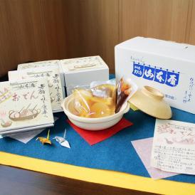 山本屋特製味噌おでん(6食セット)
