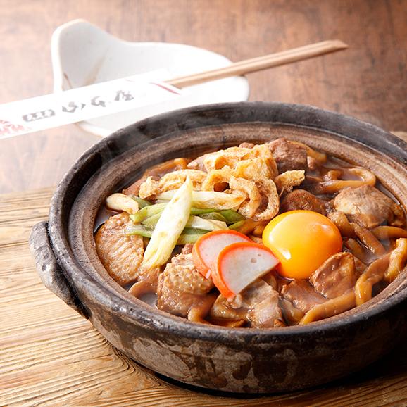 名古屋コーチン入り味噌煮込みうどん3食セット01