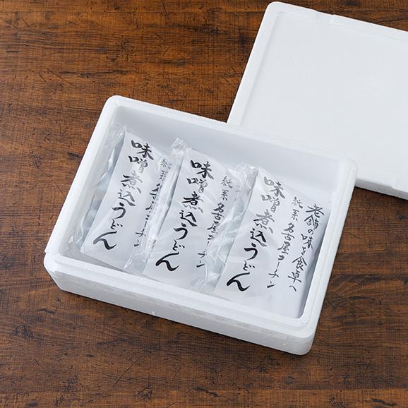 名古屋コーチン入り味噌煮込みうどん3食セット03