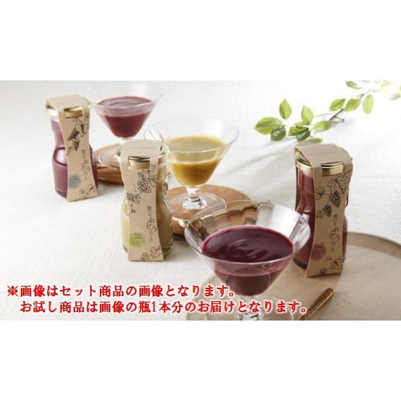 食べるぶどうジュースシャインマスカット 100g×1本01