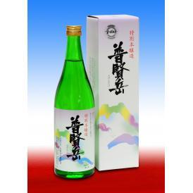 特別本醸造 普賢岳