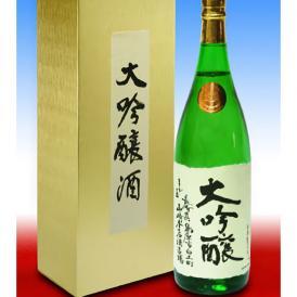 清酒 まが玉大吟醸  1.8リットル