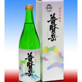清酒 平成新山 普賢岳 720ml