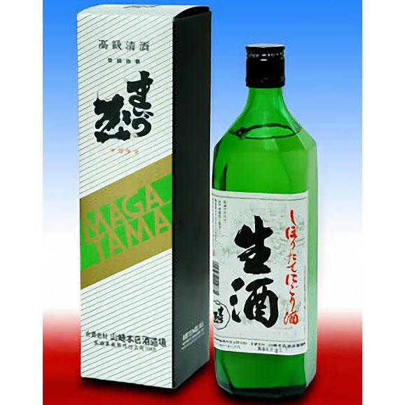 にごり酒 720ml 01