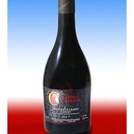 キエーティ市産 赤ワイン