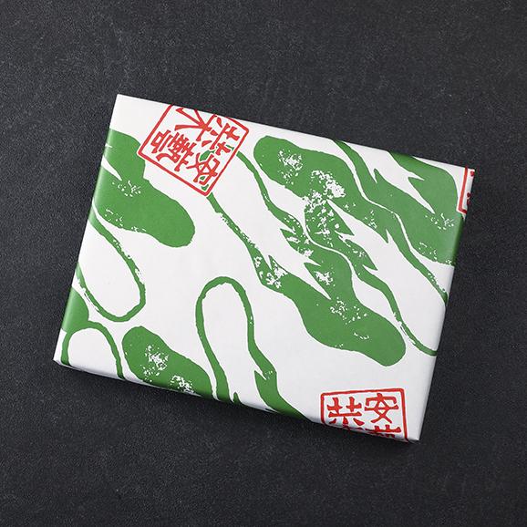 粽菜三品03