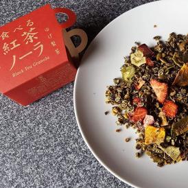 茶葉から作ったグラノーラ。 福岡八女の茶葉とフルーツから作りました。