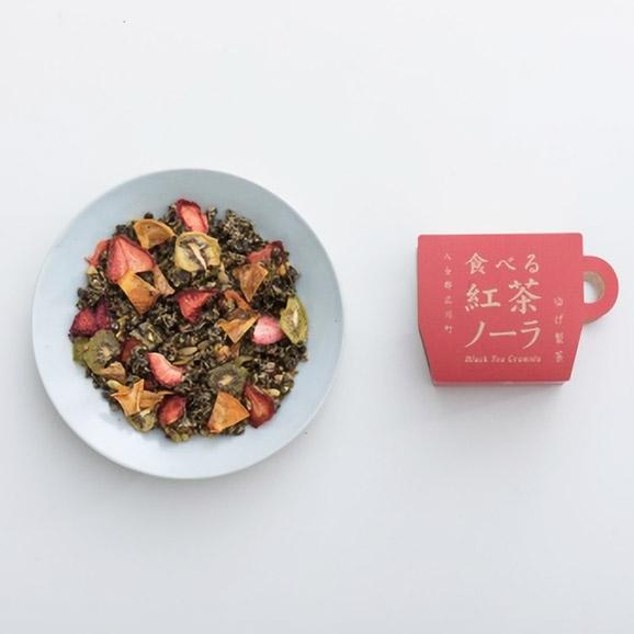食べる紅茶ノーラ02