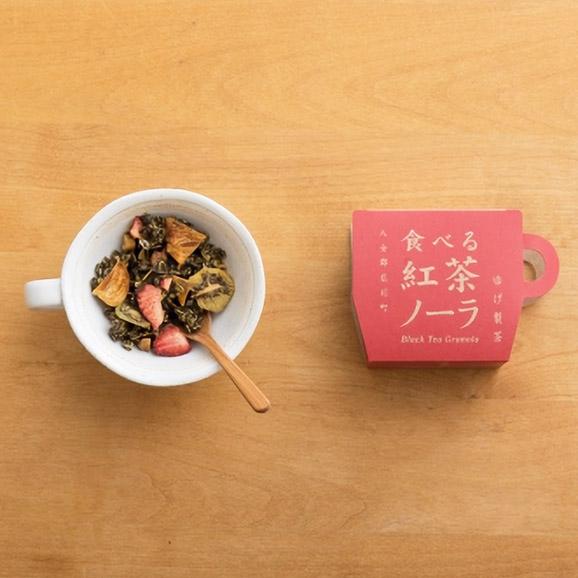 食べる紅茶ノーラ06