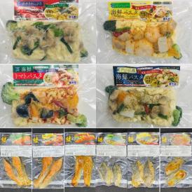 海鮮パスタセット 4種類+焼き魚 4品(6種から4品を同梱します) 【そのままレンジで調理可能!!モチモチ生パスタ】