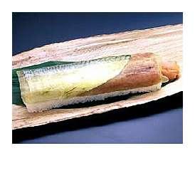 国産近海サバ使用 素材にこだわった「鯖寿司」