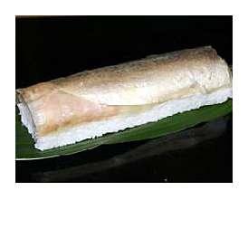 国産近海物サバ使用「鯖寿司(小)」