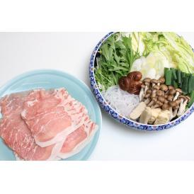 京都ぽーくと京野菜の豚しゃぶセット 4人前