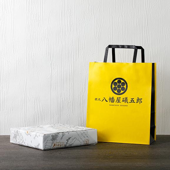 八幡屋礒五郎 究極02