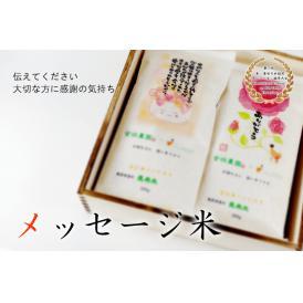 無農薬で味を追求したコシヒカリ。吉田農園の看板商品です!