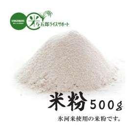 米粉500g