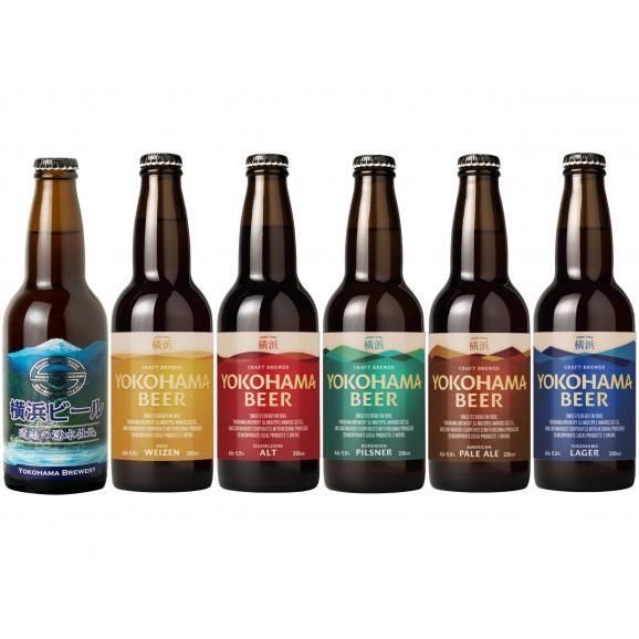 横浜ビール 6種 飲み比べセット 330ml (6本セット)[大人気クラフトビール][贈り物ギフトに][数量限定][送料無料]01