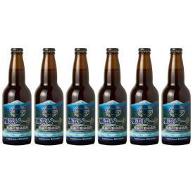 横浜ビール 道志の湧水仕込  330ml 6本セット 《売上の一部は未来の道志村の子供達の為に寄附されます。》[大人気クラフトビール][贈り物ギフトに][数量限定]