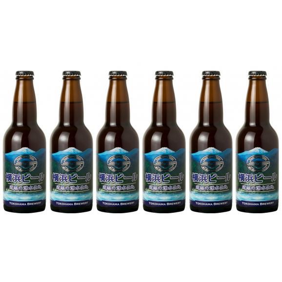 横浜ビール 横浜の水源地に想いを馳せて 『道志の湧水仕込』  330ml 6本セット 《売上の一部は未来の道志村の子供達の為に寄附されます。》[大人気クラフトビール][贈り物ギフトに][数量限定]01