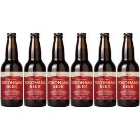 横浜ビール 横浜アルトセット《Dusseldorf Alt》 330ml (6本セット)[大人気クラフトビール][贈り物ギフトに][数量限定][送料無料]