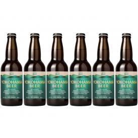 横浜ビール ピルスナーセット《IBC2017銀賞受賞》 330ml (6本セット)[大人気クラフトビール][贈り物ギフトに][数量限定][送料無料]