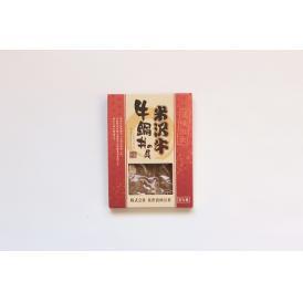 米沢牛牛鍋丼の具