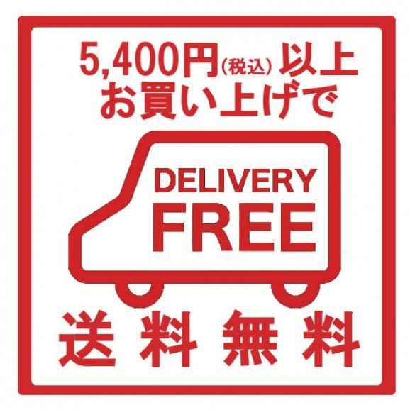 米沢牛ハンバーグステーキ200g03