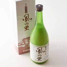 純米にごり「風の里」(生酒)【720ml】