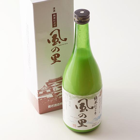 純米にごり「風の里」(生酒)【720ml】01