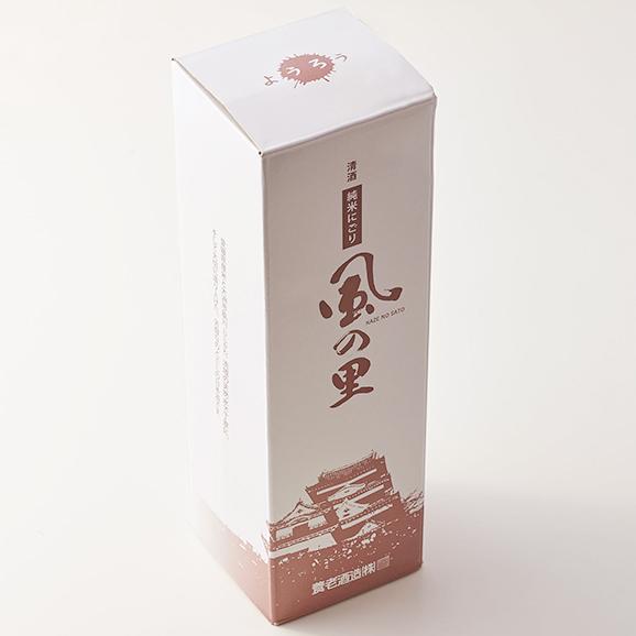 純米にごり「風の里」(生酒)【720ml】02