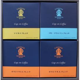 3種類のブレンドコーヒーはそれぞれに生豆から厳選し当社独自の焙煎で納得の味に仕上げています。
