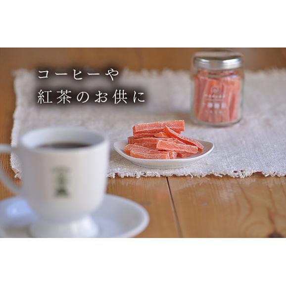 十勝糖彩 にんじん05