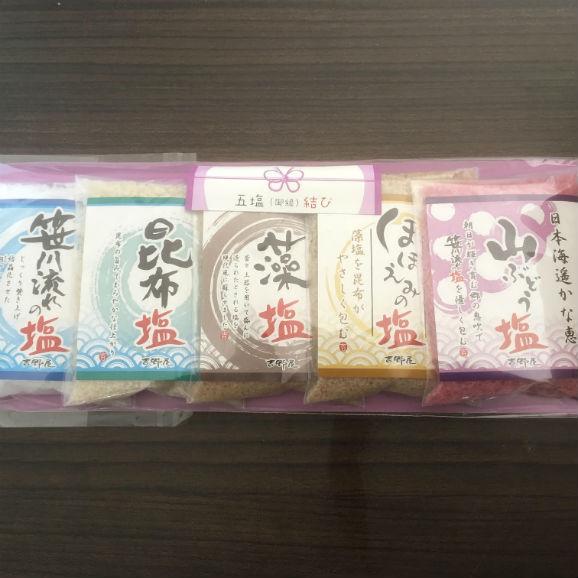 五塩(御縁)結び【40g × 5個】01