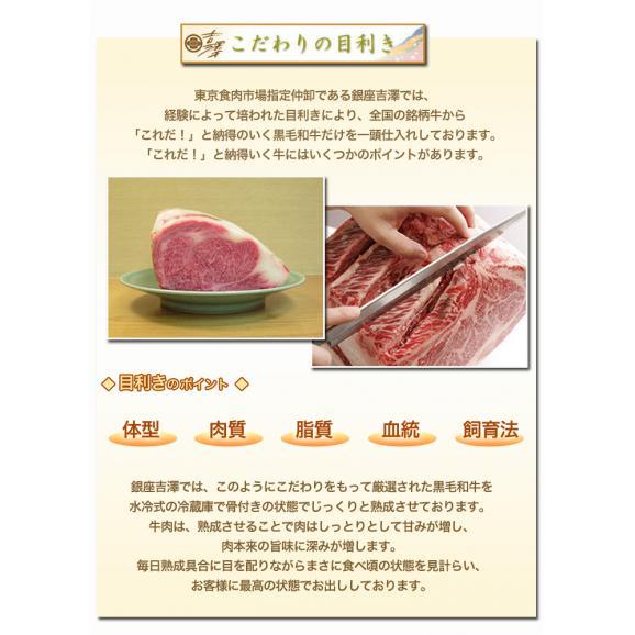 黒毛和牛 味噌こうじ漬(ロース)03