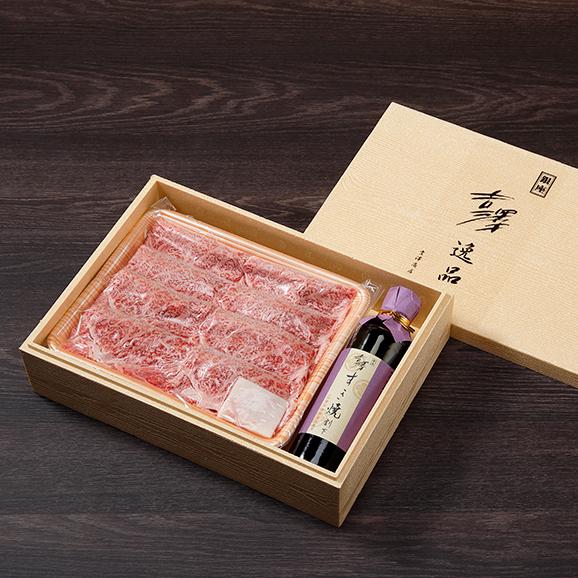 松阪牛すき焼きセット04