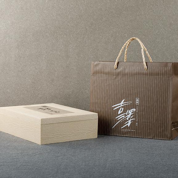 松阪牛メンチカツ・コロッケセット02