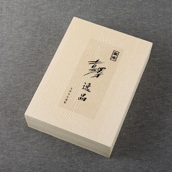松阪牛メンチカツ・コロッケセット03