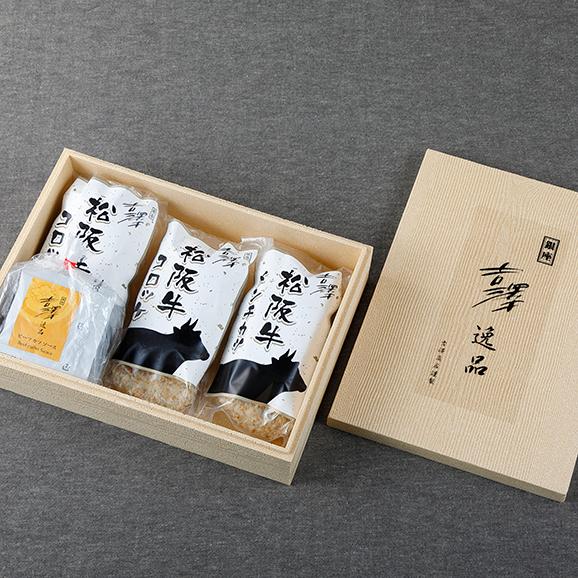 松阪牛メンチカツ・コロッケセット04