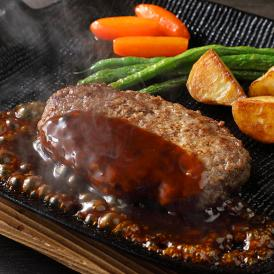 黒毛和牛を100%使用したハンバーグ
