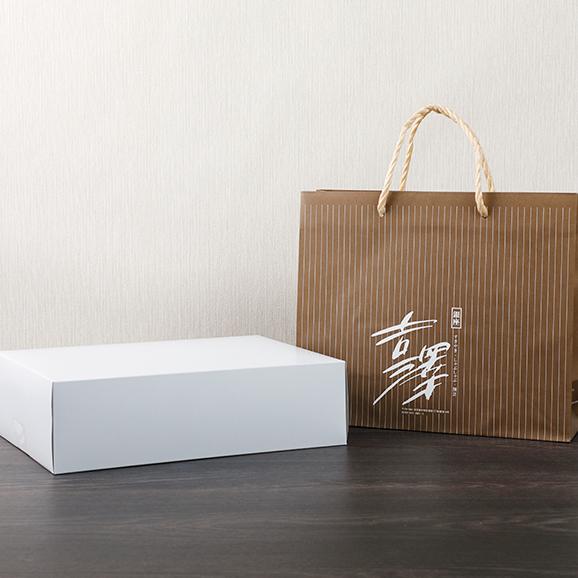 銀座の老舗吉澤の黒毛和牛の焼肉02