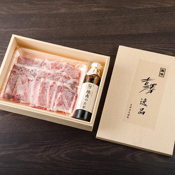 銀座の老舗吉澤の黒毛和牛の焼肉04