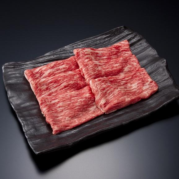 黒毛和牛のモモスライス(しゃぶしゃぶポン酢付き)02