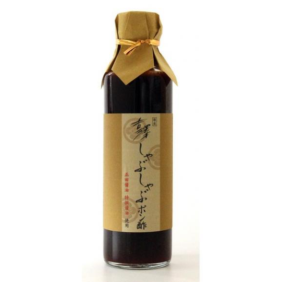 黒毛和牛のモモスライス(しゃぶしゃぶポン酢付き)03