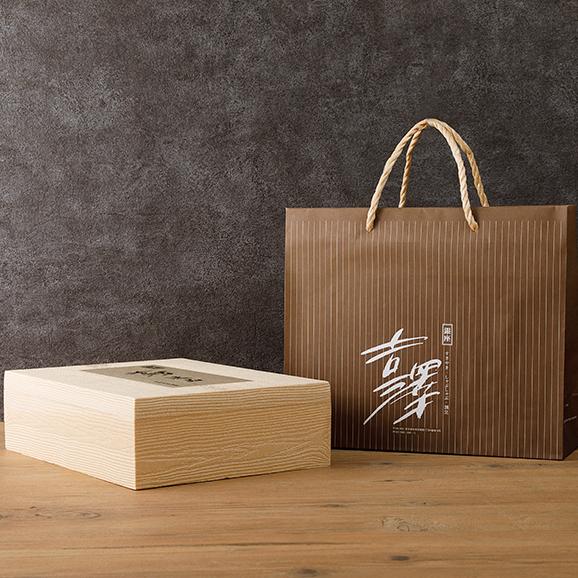 銀座の老舗吉澤のタレ4本セット02