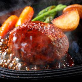 老舗が熟練の目利きで選んだお肉で創り上げた特別なハンバーグです。