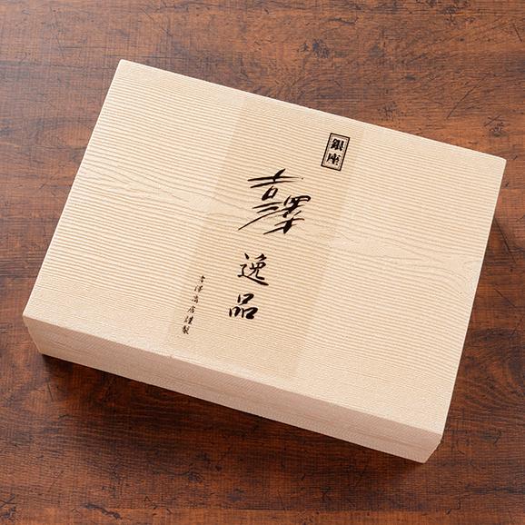 松阪牛シルクハンバーグ03