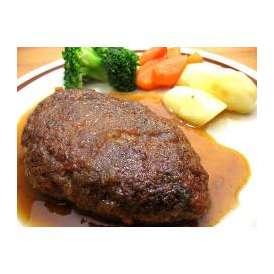 野菜入りハンバーグ(180g)